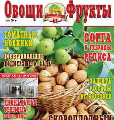 Журнал №3 2014 года