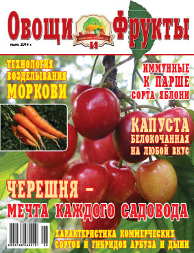 Журнал №6 2014 года