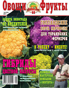Журнал №9 2014 года