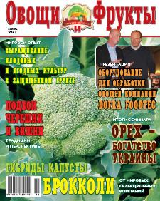 Журнал №11 2014 года