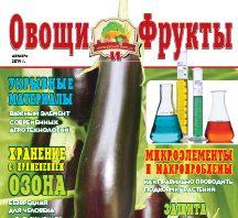 Журнал №12 2014 года