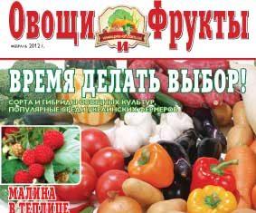 Журнал №2 2012 года