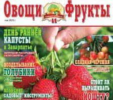 Журнал №5 2012 года