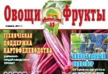 Журнал №1 2017 года
