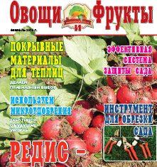Журнал №2 2016 года