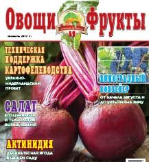 Журнал №2 2017 года