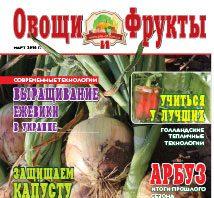 Журнал №3 2016 года