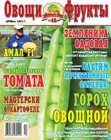 Журнал №4 2015 года
