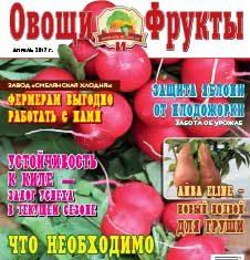Журнал №4 2017 года