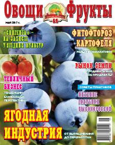 Журнал №5 2017 года