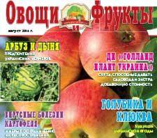 Журнал №8 2016 года