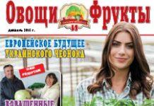 Журнал №12 2015 года