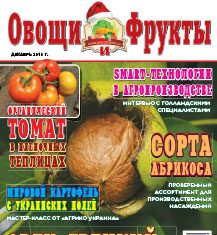 Журнал №12 2016 года